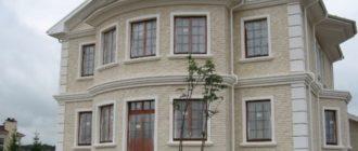 Дом с отделанным сайдингом цоколем